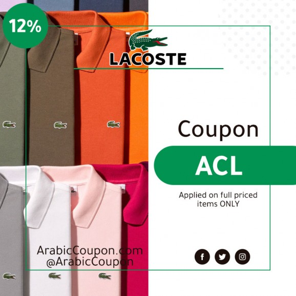 10% Highest Lacoste Coupon / Lacoste Promo Code 2020