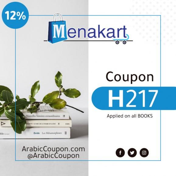 Menakart promo code on books (2020 MenaKart coupon on books)