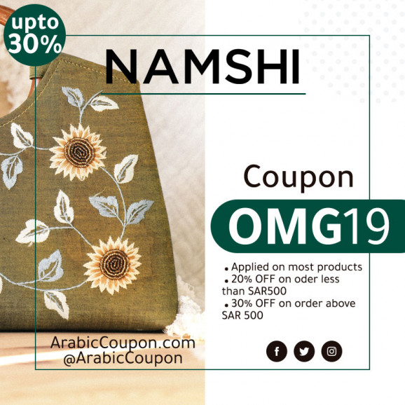 Namshi promo code up to 30% OFF on most items (Namshi NEW coupon 2020)