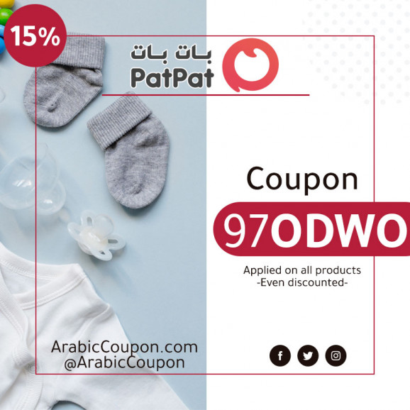 NEW PatPat promo code on all items - PatPat coupon code (2020)