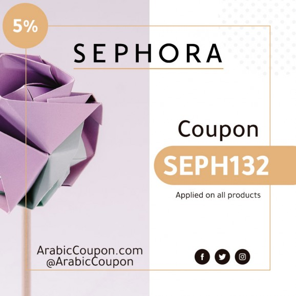 5% sephora coupon 2020 - ArabicCoupon - Sephora Promo code