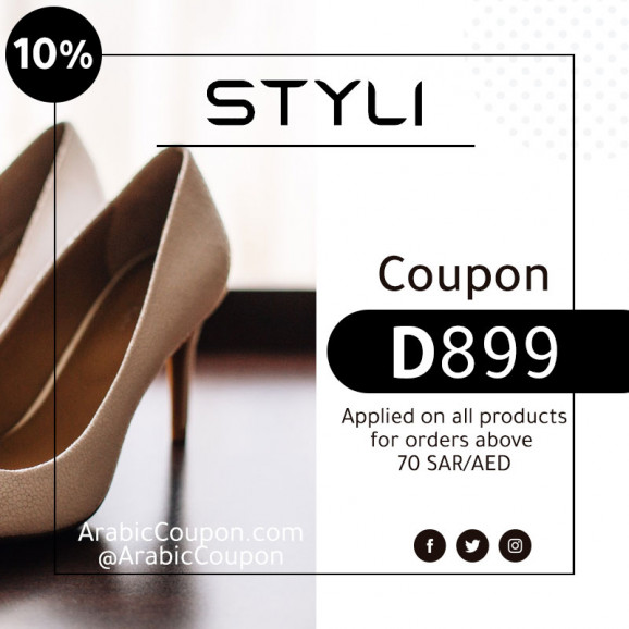 NEW Styli coupon on all orders - 10% Styli promo code in 2020
