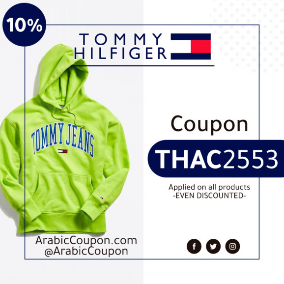 Tommy Hilfiger NEW discount coupon code (2020) on all purchase