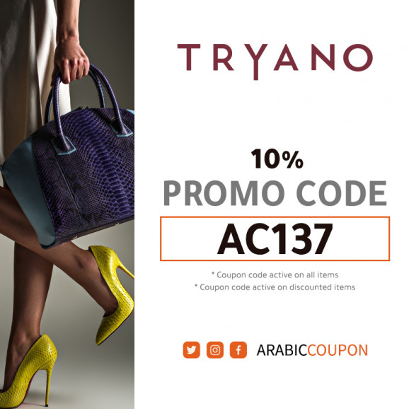 Tryano promo code - Tryano discount coupon - Active on all items