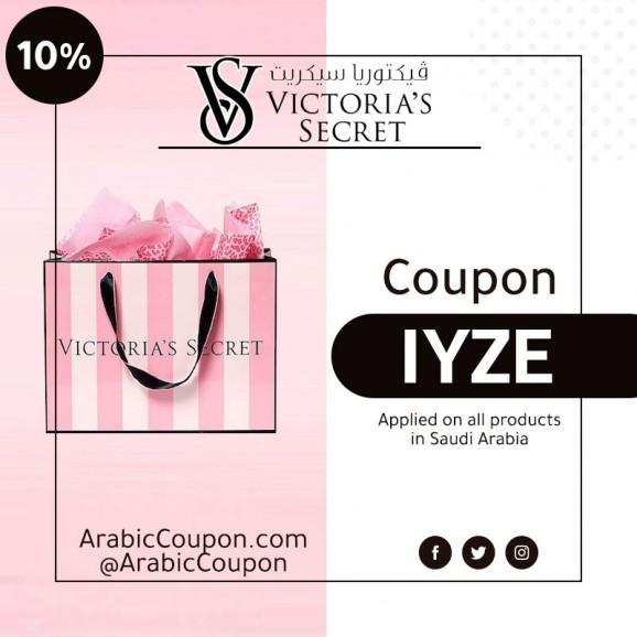 2020 Victorias Secret Coupon - Victorias Secret promo code - ArabicCoupon