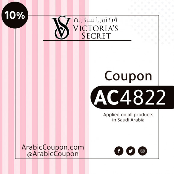 Victoria's Secret promo code applied on all items (NEW 2020 coupon)