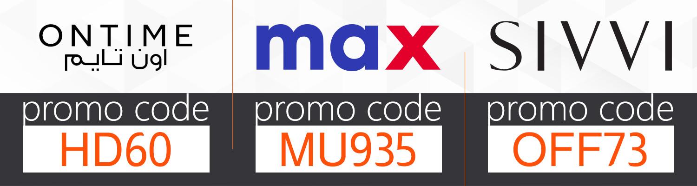 Shein Coupon - MaxFashion Coupon - SIVVI Coupon - ONTIME Coupon - 2021 promo codes